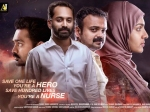 Take Off Box Office 19 Days Kerala Collections