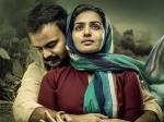 Take Off Box Office Crosses 1 Crore Mark In Kochi Multiplexes
