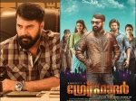The Great Father Box Office 6 Factors That Made This Mammooty Starrer A Great Success