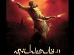 Kamal Haasan S Vishwaroopam 2 Hit Screens This Year