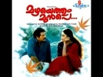 Who Can Replace Mammootty Shobana Annie If Mazhayethum Munpe Is Remade Now