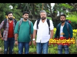 Achayans Box Office 4 Days Kerala Collections