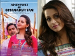 Before Adventures Of Omanakuttan Box Office Analysis Bhavana S Previous 5 Movies