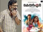 Before Careful Box Office Analysis Vk Prakash S Previous 5 Movies