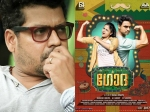 Must Read Ezra S Director Showers Praises On Godha