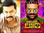Manju Warrier Indrajith Team S Mohanlal Here Is An Update On The Latter S Role In The Movie