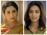 Kuch Rang Pyar Ke Aise Bhi Ishwari To Accept Sonakshi As Her Daughter In Law