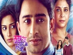 Kuch Rang Pyar Ke Aise Bhi New Promo Ishwari Is Determined To Re Unite Dev And Sonakshi