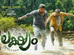 Lakshyam 5 Reasons Watch The Movie