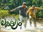 Lakshyam 5 Reasons Watch The Movie