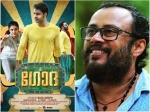 Godha Lal Jose Has Words Of Praises For The Tovino Thomas Starrer