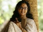 Manju Warrier S Role In Martin Prakkat Movie Revealed