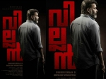 Mohanlal S Villain Third Official Poster Is Out