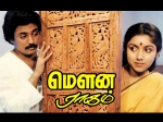 What If Mani Ratnam S Mouna Ragam Is Remade In Malayalam Prithviraj Dulquer Salmaan Keerthy Suresh