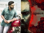 Nivin Pauly S Moothon First Schedule Shoot Completed
