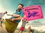 Rakshadhikari Baiju Oppu Box Office 31 Days Kerala Collections