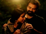 Ramante Edanthottam Movie Review