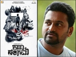 Kirik Party Director Announces His Next Film