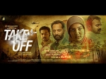 Take Off Completes Glorious 50 Days In The Theatres