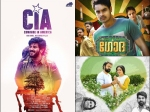 Malayalam Movies To Watch For In The Month Of May
