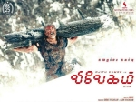 Vivegam Teaser Its Thala Ajith Storm In Youtube
