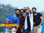 Achayans Box Office 12 Days Kerala Collections