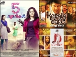 Anthology Malayalam Movies That The Industry Produced