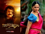Anushka Shetty Approached For Mohanlal S Mahabharata Randamoozham