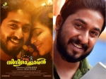 Before Oru Cinemaakkaran Box Office Analysis Vineeth Sreenivasan S Previous 5 Movies