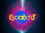 Fahadh Faasil Anwar Rasheed S Trance Here Is An Exciting Update