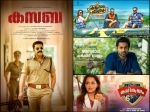 Flashback Eid 2016 How Well Did The Malayalam Movies The Season Fare At The Box Office