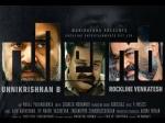 Mohanlal And B Unnikrishnan Wrap Up Villain