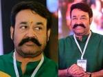 Mohanlal Surprise Look In Velipadinte Pusthakam Revealed