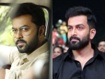 Prithviraj Indrajith Team S Next Movie Will Have An Interesting Background