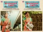 Rima Kallingal To Star A Film Based On Kochi Metro Superstar To Play E Sreedharan