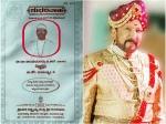 Vishnuvardhan Fan S Special Wedding Invitation Card