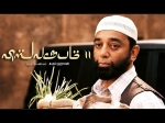 Vishwaroopam 2 Trailer Not For Ramzan Says Kamal Haasan