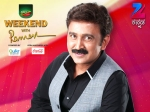 Weekend With Ramesh Season 3 To End In June