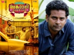 Alphonse Puthren Watches Angamaly Diaries He Is Super Impressed With The Film