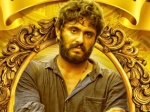 Angamaly Diaries Fame Antony Varghese S Next Movie Gets Title