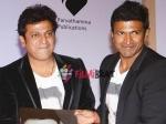 Puneeth Rajkumar S Gift To Shivarajkumar For His Birthday