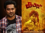 Asif Ali Kaattu Here Are Few Details About His Character In The Movie