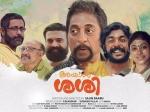 Ayal Sasi Box Office Opening Day Kerala Collections