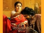 Baahubali 2 Box Office 85 Days Kerala Collections