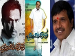 What Happened To H D Kumaraswamy S Biopic Bhoomiputra