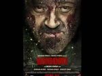 Bhoomi First Poster Sanjay Dutt S Angry Stare Has A Story To Tell