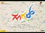 Shubha Poonja And Nagendra Prasad Unite For Google