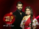 Here What Barun Sobti Has To Say About Iss Pyaar Ko Kya Naam Doon 3 Low Trps