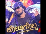 Kichcha Sudeep Tweets And Confirms About Kotigobba 3 Movie