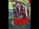 Shivarajkumar New Look From Leader Movie Has Been Released